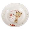 Image Sophie la girafe melamine dish set red